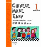 Chinese Made Easy Workbook 1